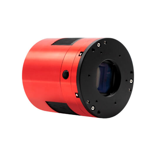ZWO ASI2600MM Pro hűtött monokróm kamera ASI2600MMP